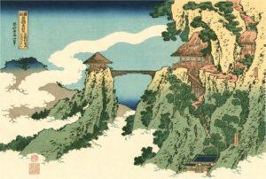 K. Hokusai,